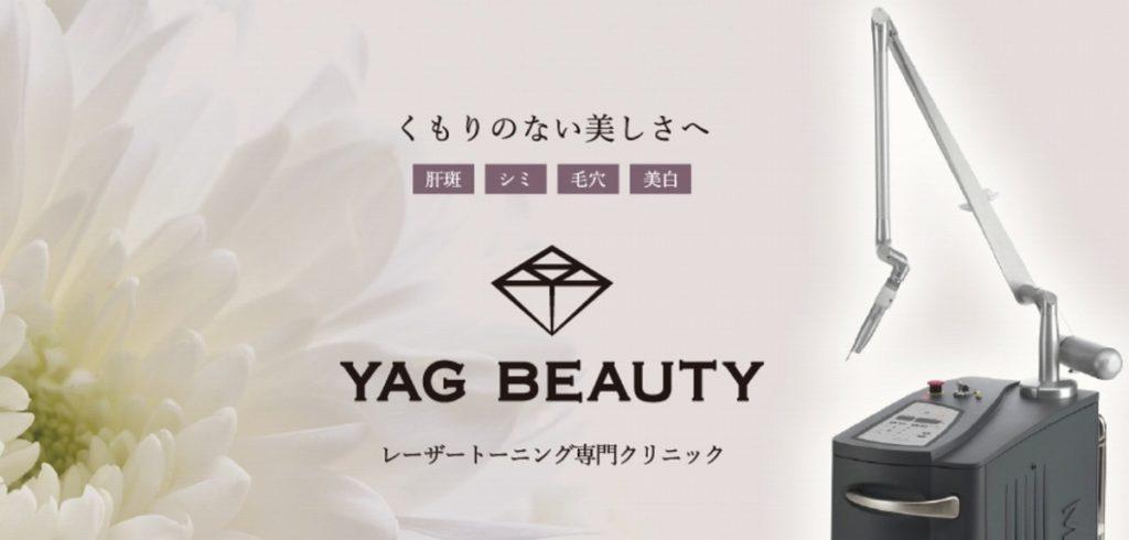 YAG BEAUTY